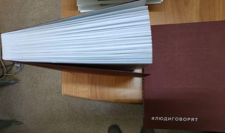 Книги. скрепление КШС, обложка дизайнерская бумага с блинтовым тиснением и шелкографией