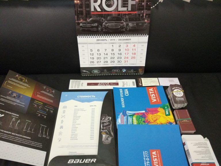 Папки,календари,бирки/ярлыки с вырубкой,персонификация